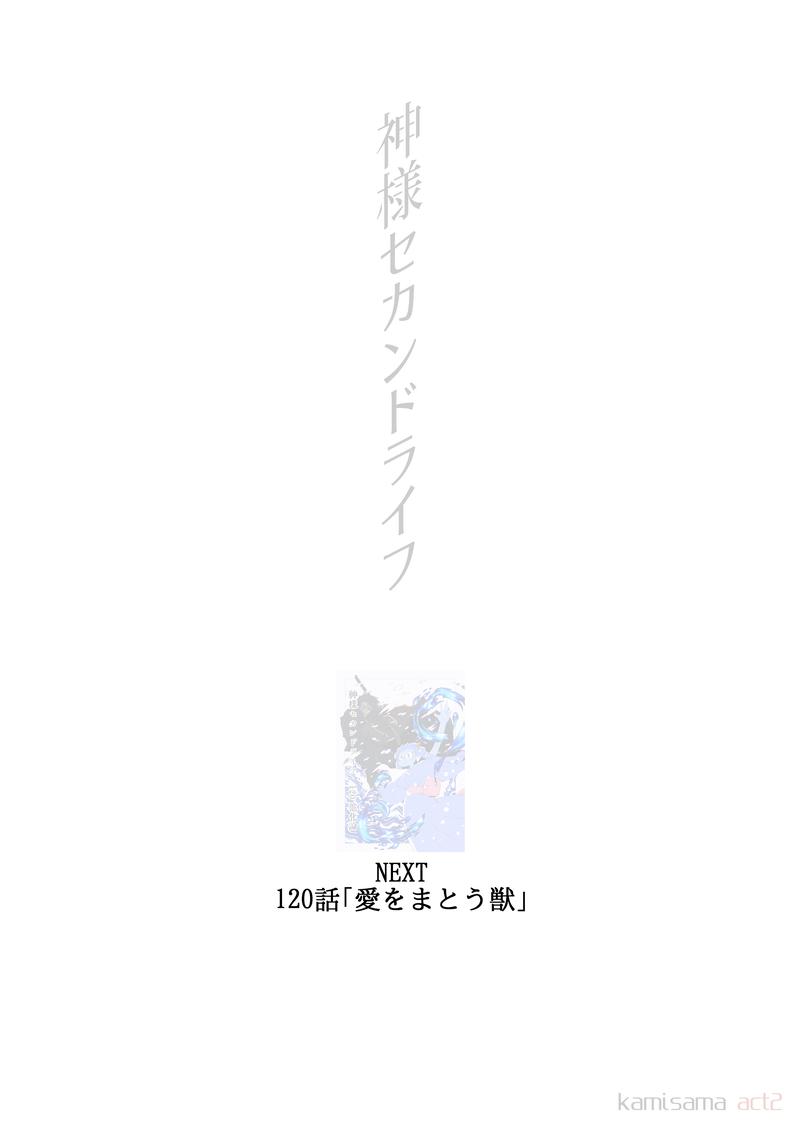 2life119_025.png
