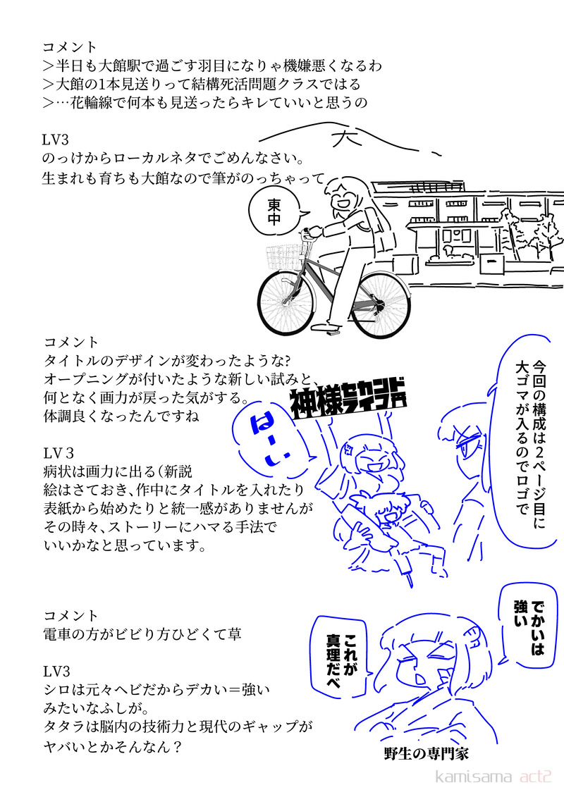 2life119_026.png