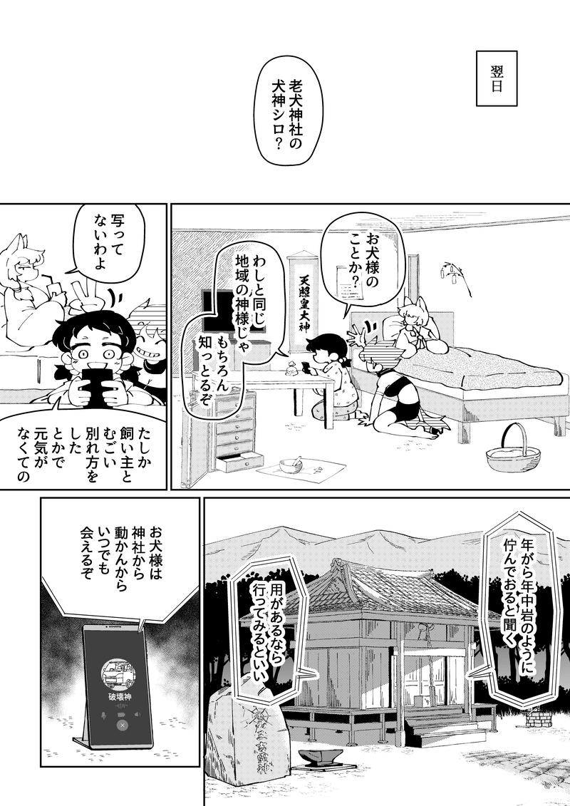 2life121_008.png