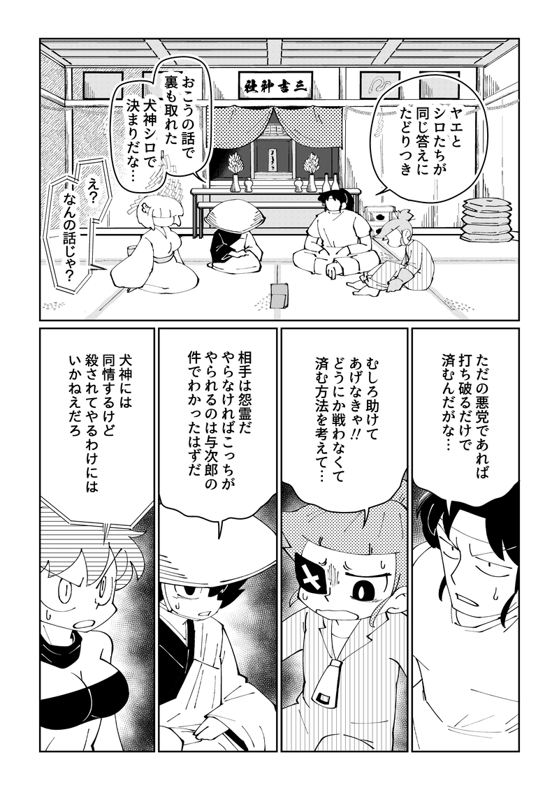 2life121_010.png