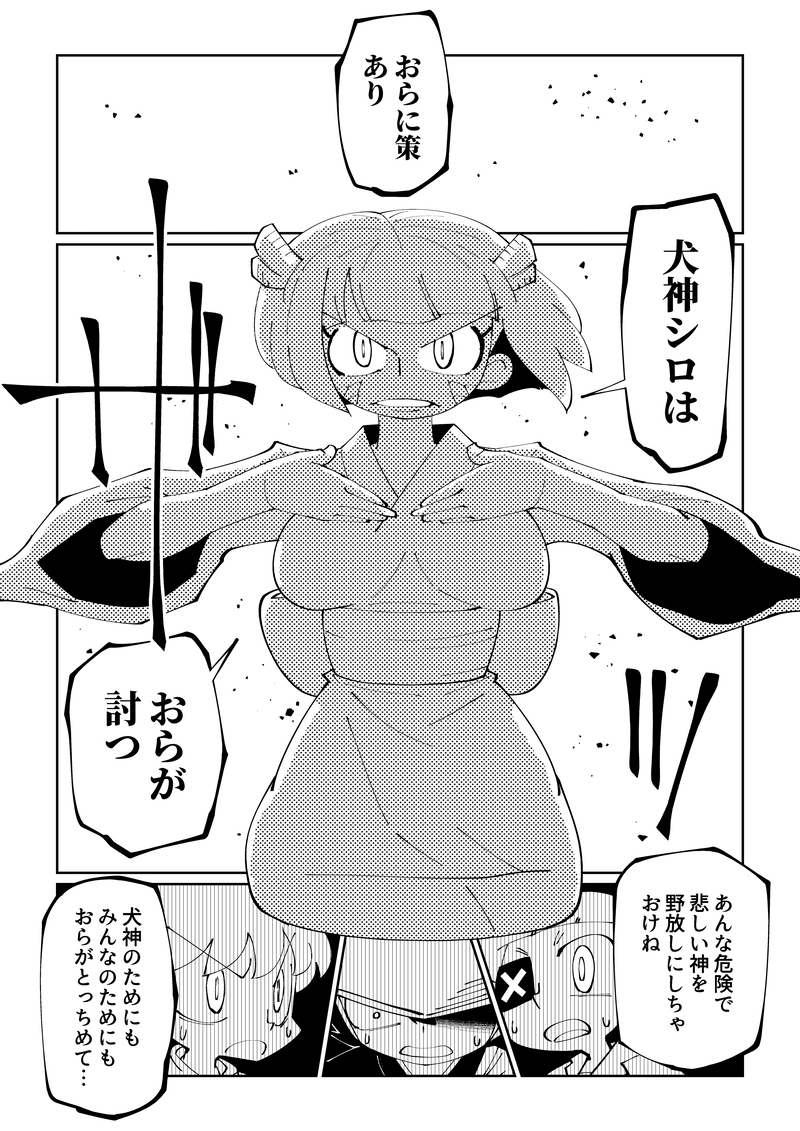 2life121_011.png