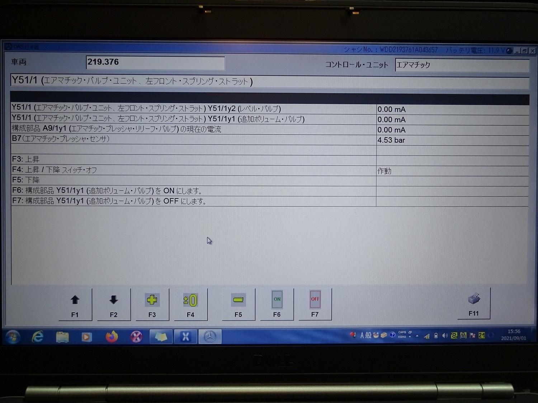4B50D42D-9FF3-4C8F-A54D-551EA15B8AAB.jpeg