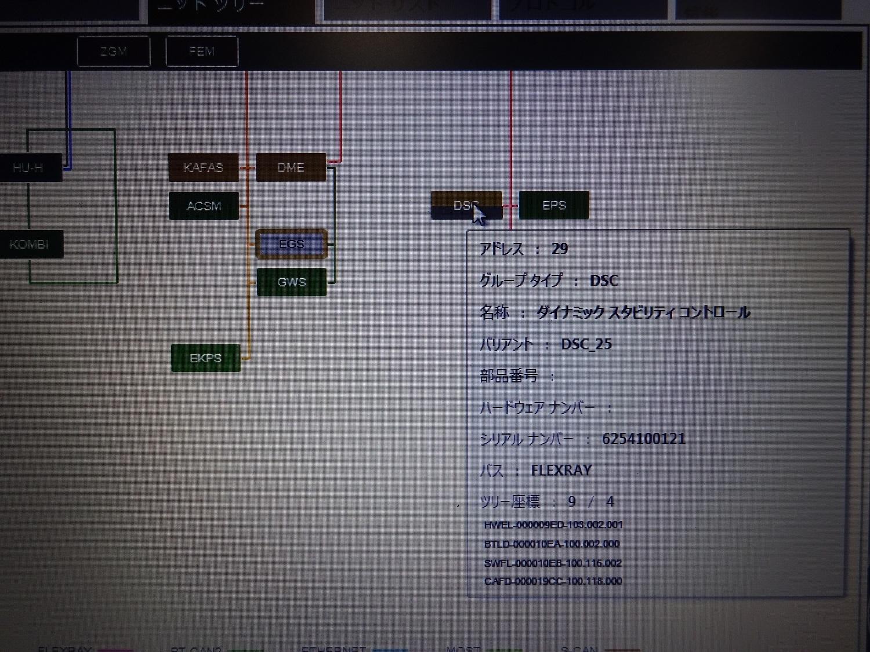 DSC00436_202108041646198f0.jpg
