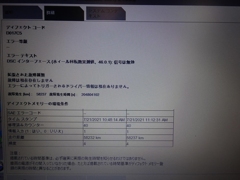 DSC00438_20210804164620cad.jpg