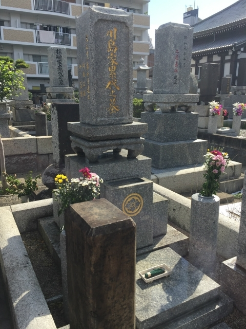 20210924墓参り (40)