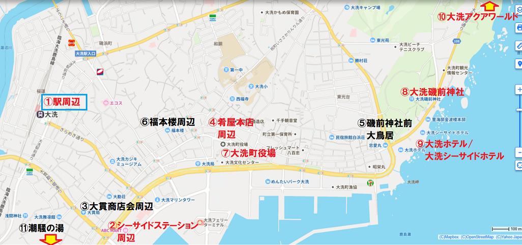 大洗町ガルパン聖地巡礼MAP劇場版含小