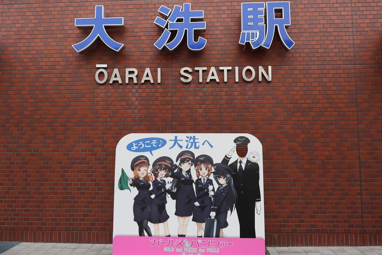 駅の外の立て看板