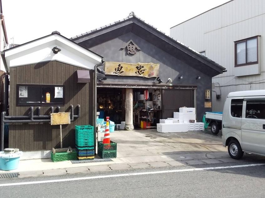 魚剣の元の店b