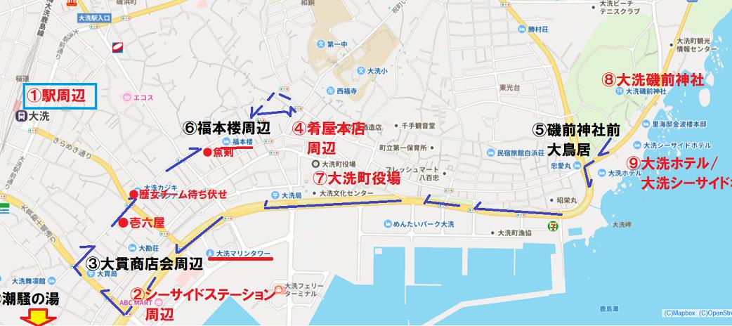 大洗町ガルパン聖地巡礼MAP第4話経路