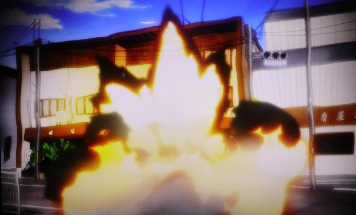 大爆発する肴屋本店