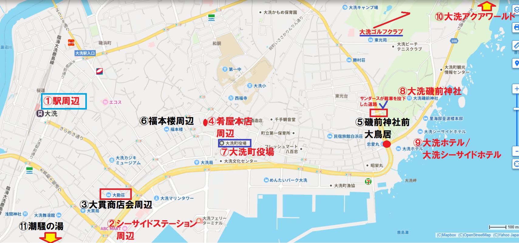 大洗町ガルパン聖地巡礼MAP劇場版追記
