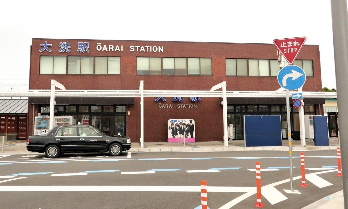 大洗駅前の写真