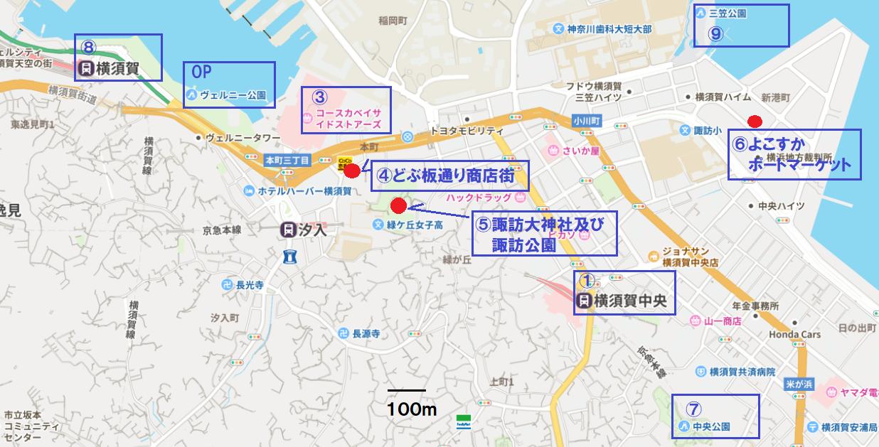 横須賀周辺ハイフリMAP