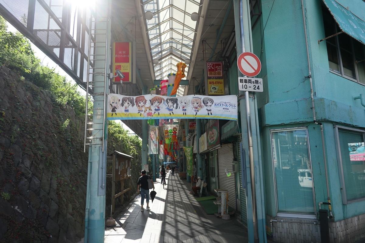 衣笠商店街入口