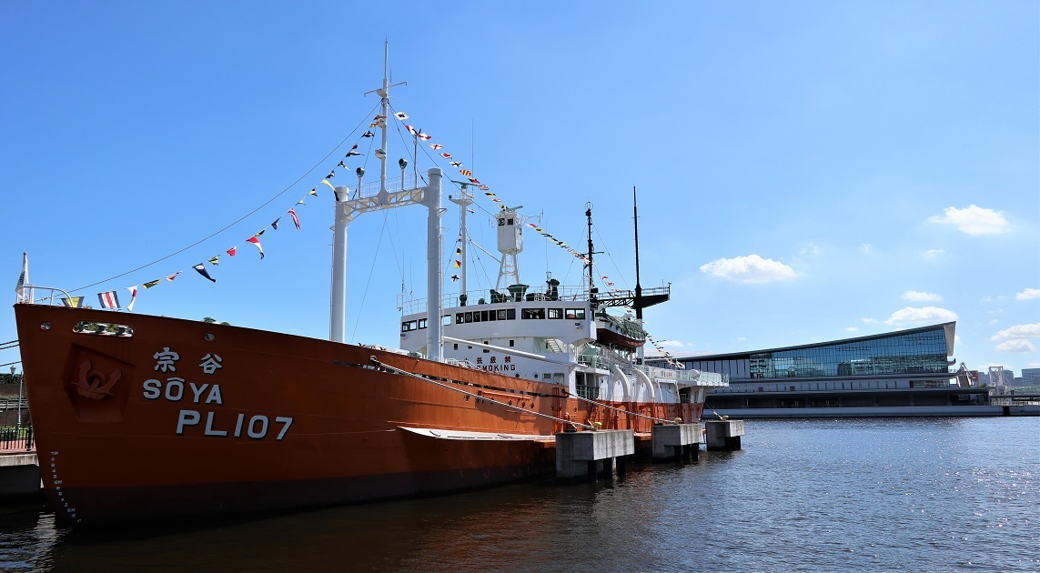 南極観測船宗谷満船飾