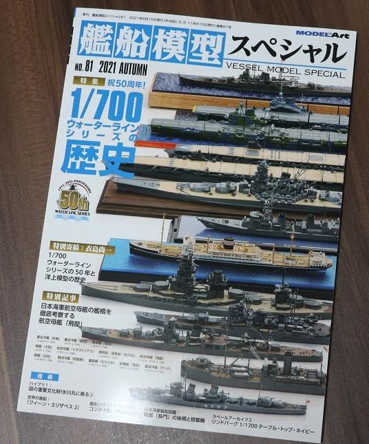 WL50表紙